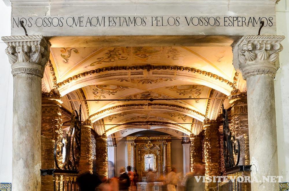 Bones Chapel Evora