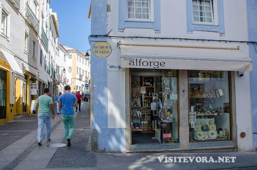 Buy souvenirs Evora