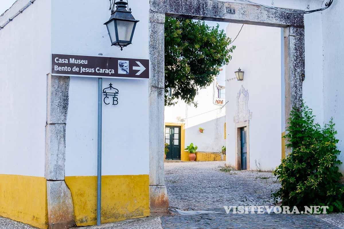 museum vila viçosa